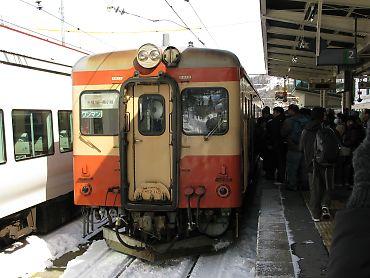 B100219b